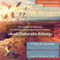 Change of Date for Upcoming Arab Deborahs Conference